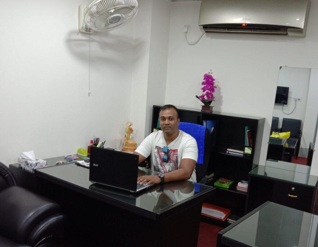 Phil Bangladesh Office